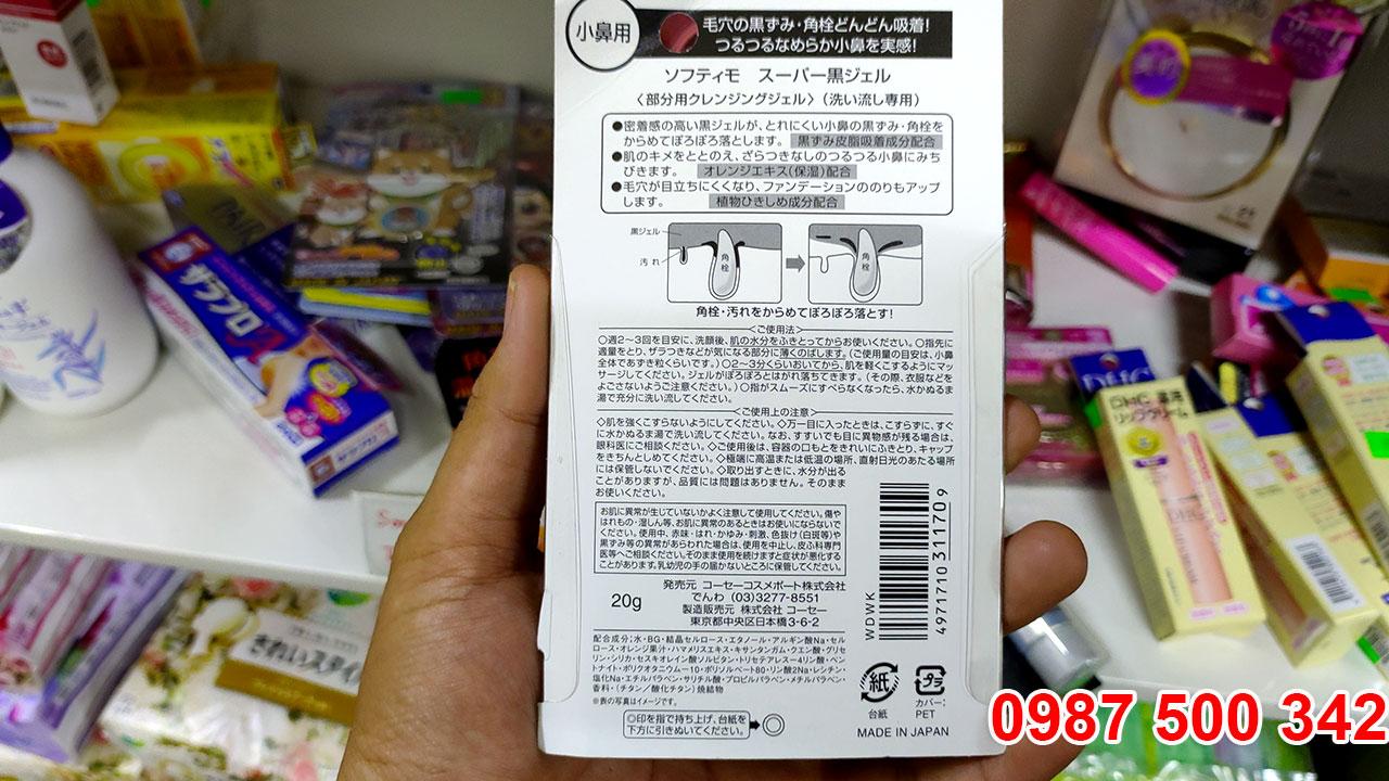 Thông tin mặt sau sản phẩm Gel lột mụn đầu đen Kose Softymo Supper Clear Gel 20g