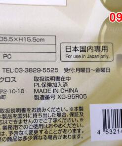 Thông tin sản phẩm Thanh lăn massage ReNage Gold Nhật Bản