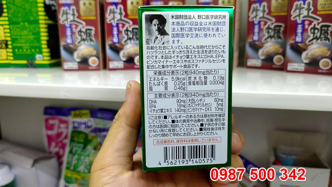 3 thành phần chính được chú ý nhất trong sản phẩm bổ não DHA EPA của Nhật ngoài 2 acid béo DHA EPA như đã phân tích ở trên thì còn có một chiết xuất rất đặc biệt khác là chiết xuất từ lá Ginkgo Biloba Vinpocetine.