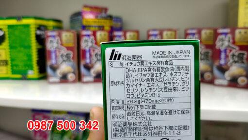 Viên uống bổ não DHA EPA Ginkgo Noguchi Made in Japan
