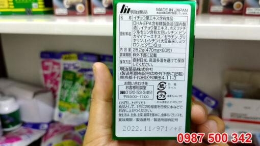 Thông tin sản phẩm Viên uống bổ não DHA EPA Ginkgo Noguchi Nhật Bản