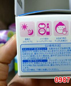 Công dụng của Kem dưỡng trắng da Instawhite tone up cream Meishoku