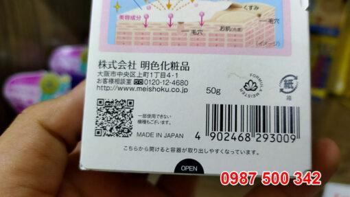Kem dưỡng trắng da Instawhite tone up cream Meishoku Made in Japan