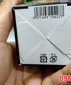 Mã vạch sản phẩm tinh chất hàu nghệ Orihiro