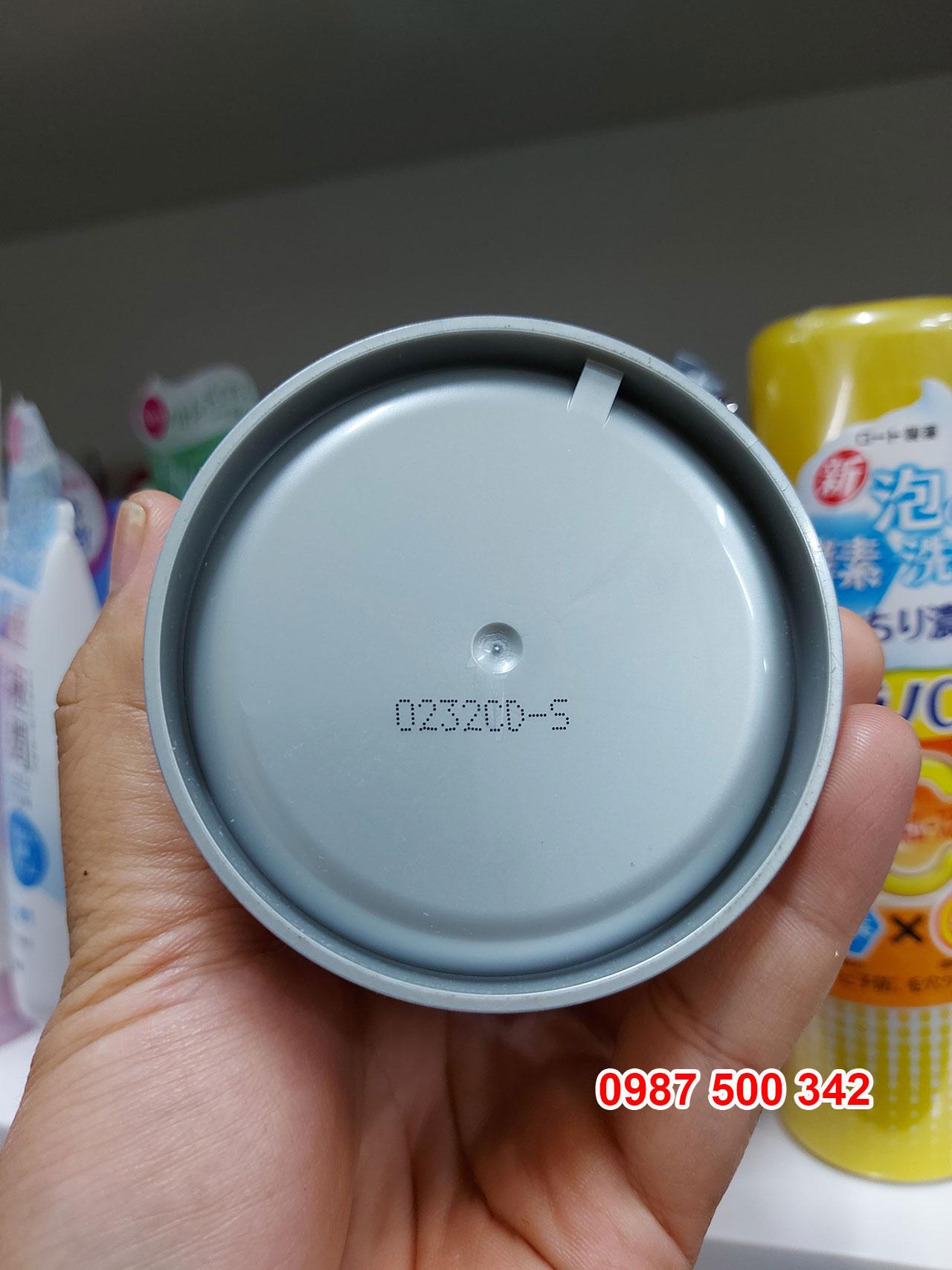 Đáy lọ Kem ủ tóc Fino Shiseido