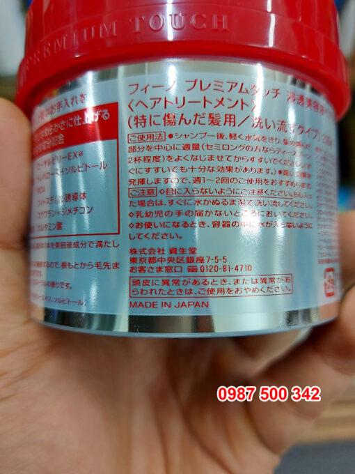 Thông tin mặt sau Kem ủ tóc Fino Shiseido Made in Japan
