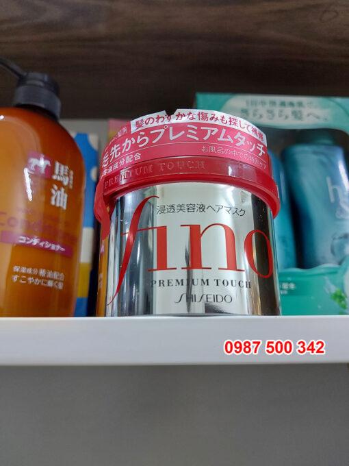 Kem ủ tóc Fino Shiseido Premium Touch Nhật Bản