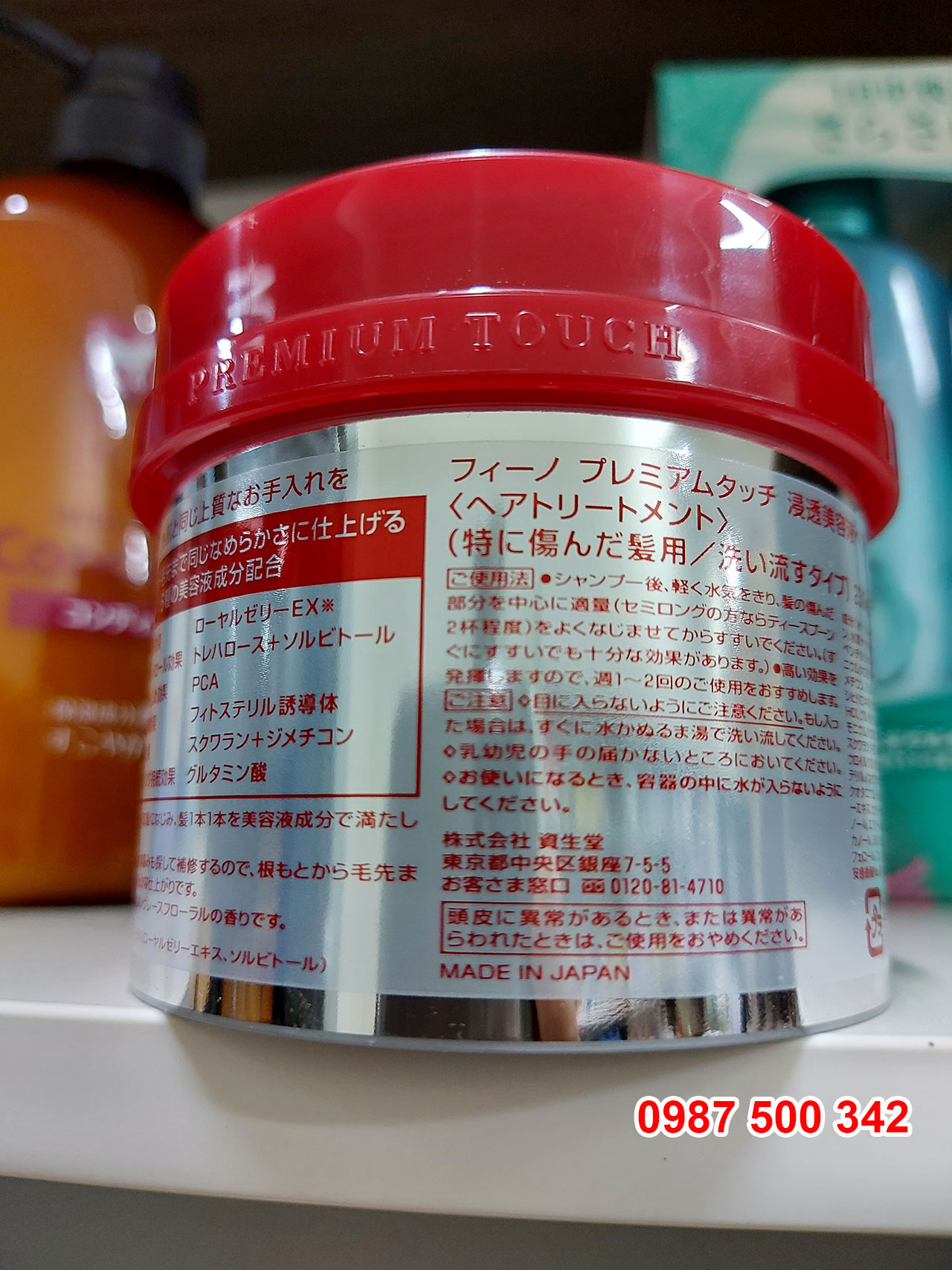 Công dụng của kem ủ tóc Fino Nhật Bản