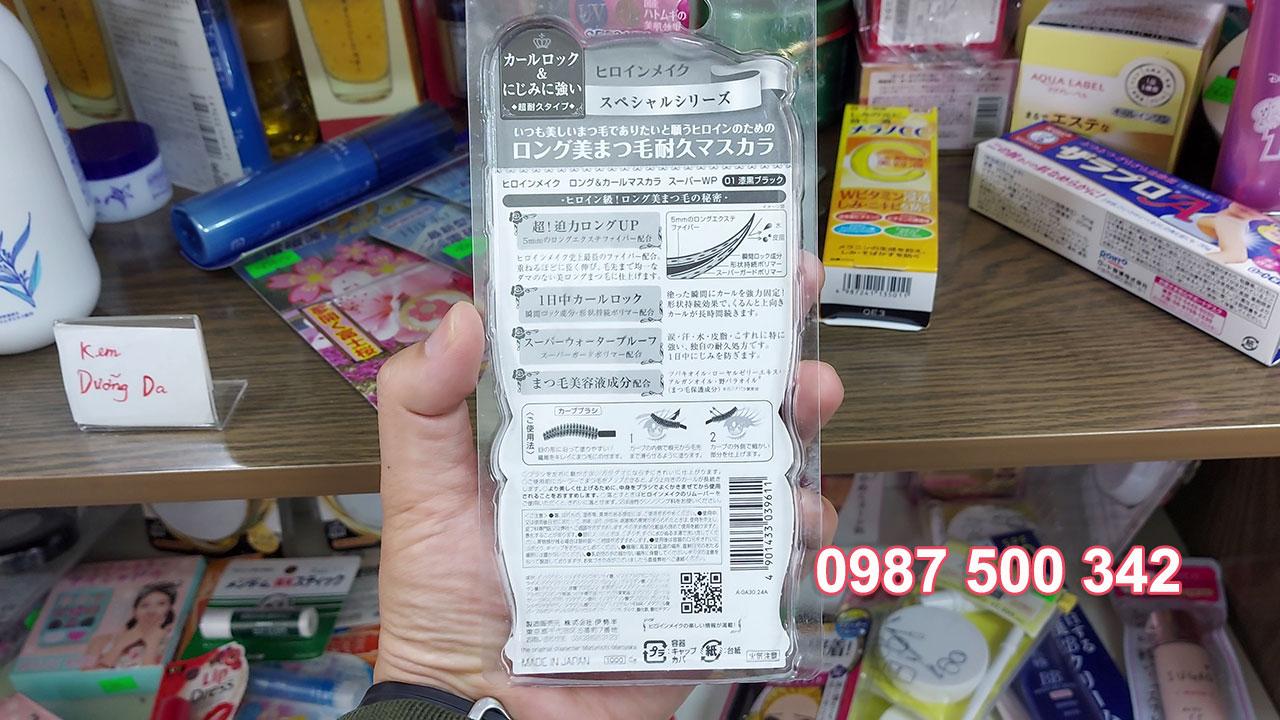 Thông tin mặt sau sản phẩm Chuốt mi Mascara Kiss me Nhật Bản