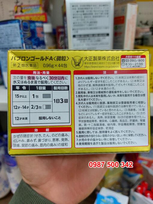 Taisho 44 gói có tác dụng giảm ho, long đờm, mở rộng phế quản giúp người bệnh hít thở dễ dàng.