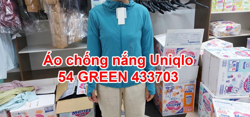Áo chống nắng Uniqlo 2021 màu xanh biếc 54 GREEN 433703