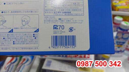 Mã vạch sản phẩm hộp khẩu trang Unicharm Nhật Bản