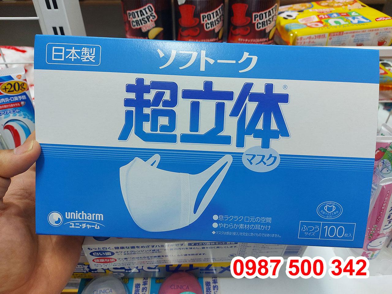 Review hộp khẩu trang Unicharm Nhật Bản 100c
