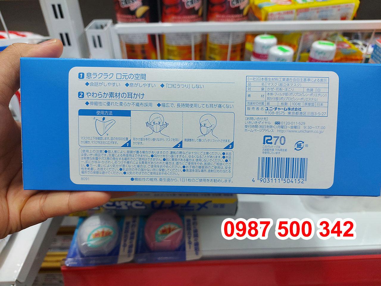 Thông tin, hướng dẫn sử dụng khẩu trang Unicharm Nhật Bản