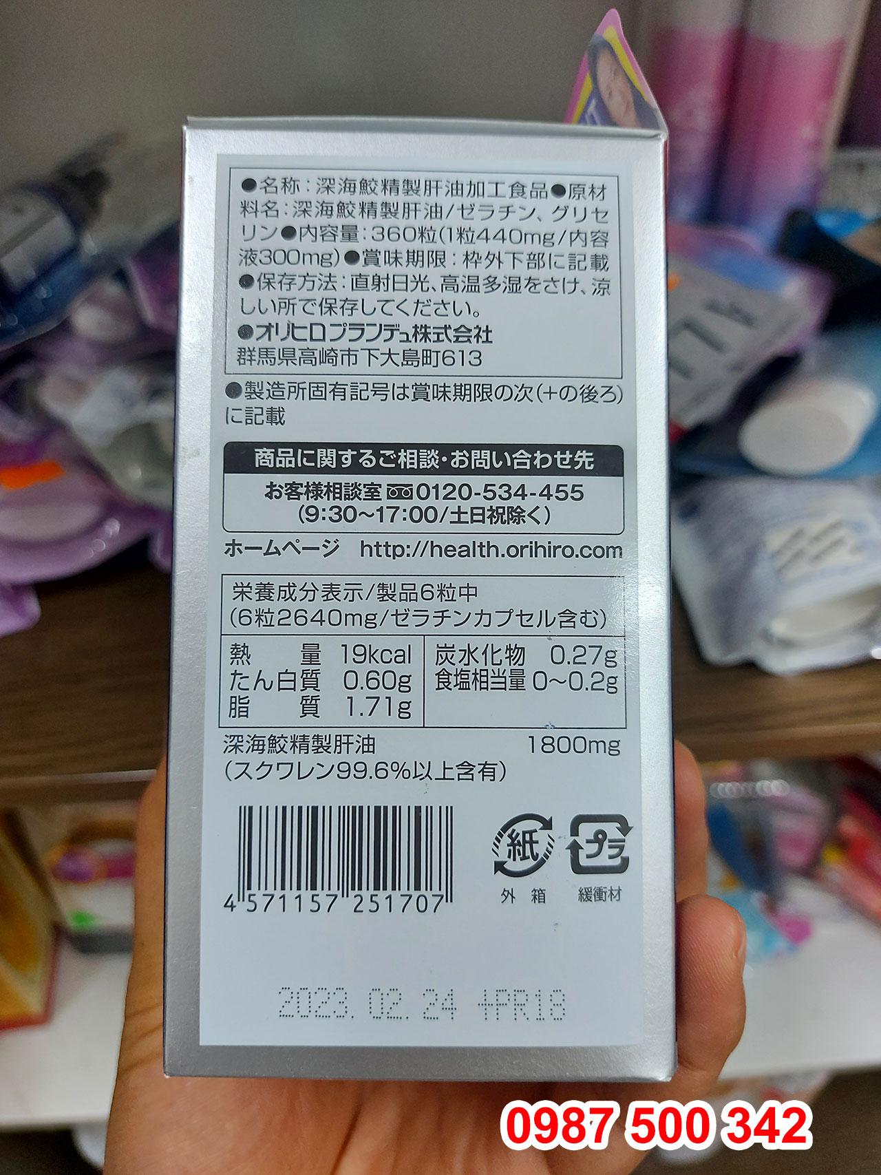 Thông tin mã vạch,. hạn sử dụng sản phẩm sụn vi cá mập Orihiro Squalene Nhật Bản 360 viên