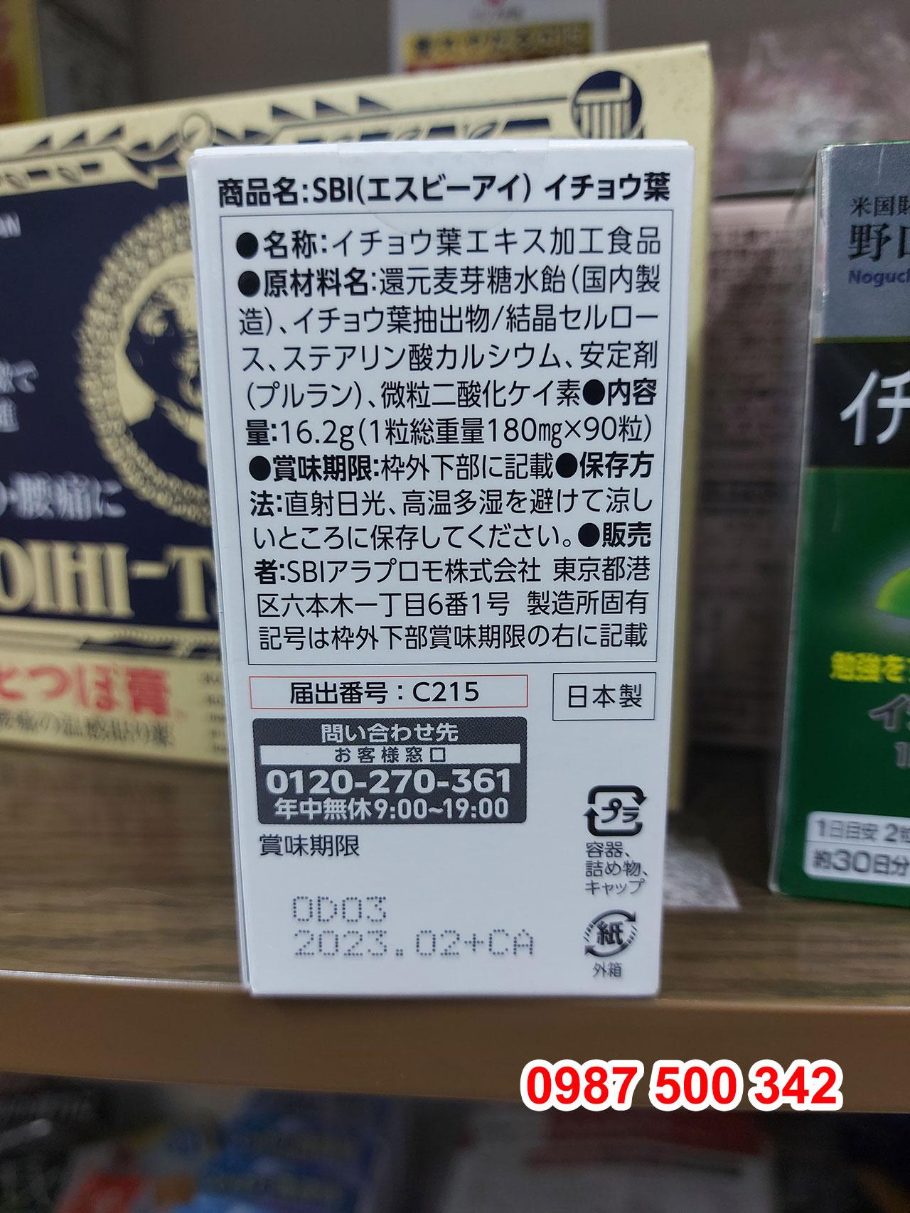 Thông tin hạn sử dụng, thành phần, cách dùng trên hộp viên uống bổ não SBI ALApromo 90 viên Nhật Bản