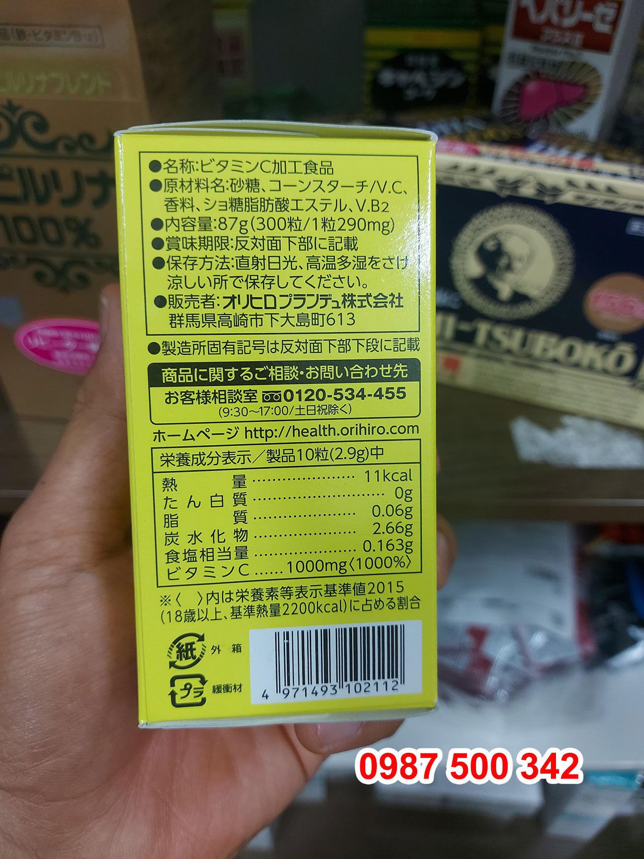 Thành phần viên uống vitamin C Orihiro 300 viên Nhật Bản