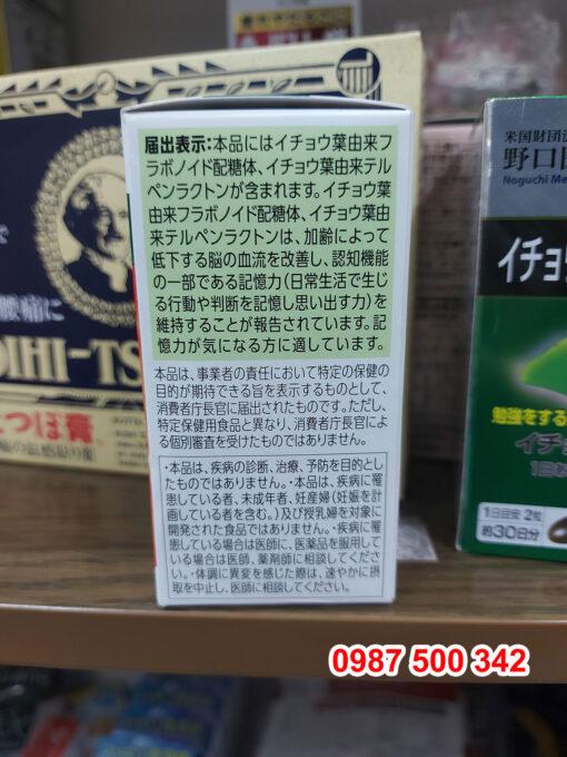 Thông tin hộp Viên uống bổ não SBI ALApromo 90 viên Nhật Bản