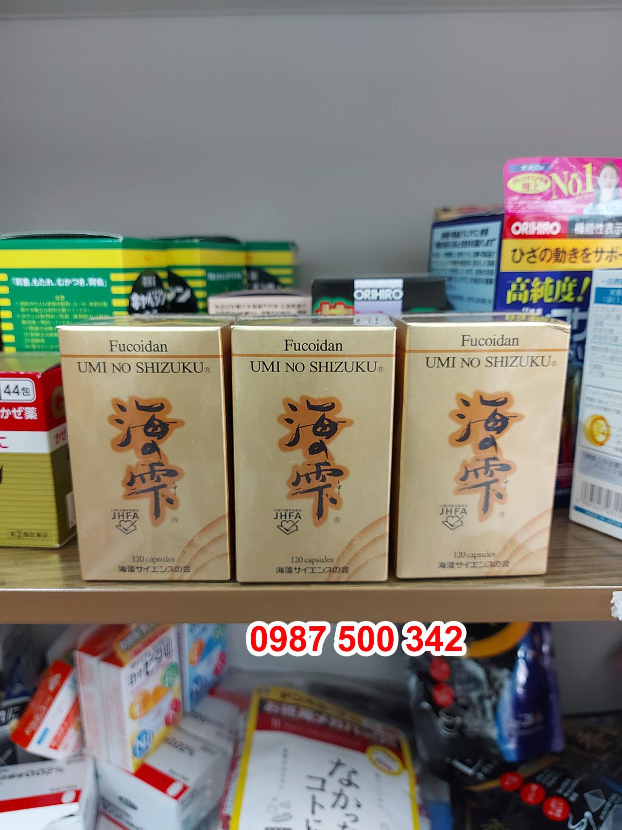 Hình ảnh sản phẩm Fucoidan vàng Umi No Shizuku 120 viên nội địa Nhật Bản