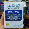 Men vi sinh Bifina R Health Aid hộp 20 gói Nhật Bản