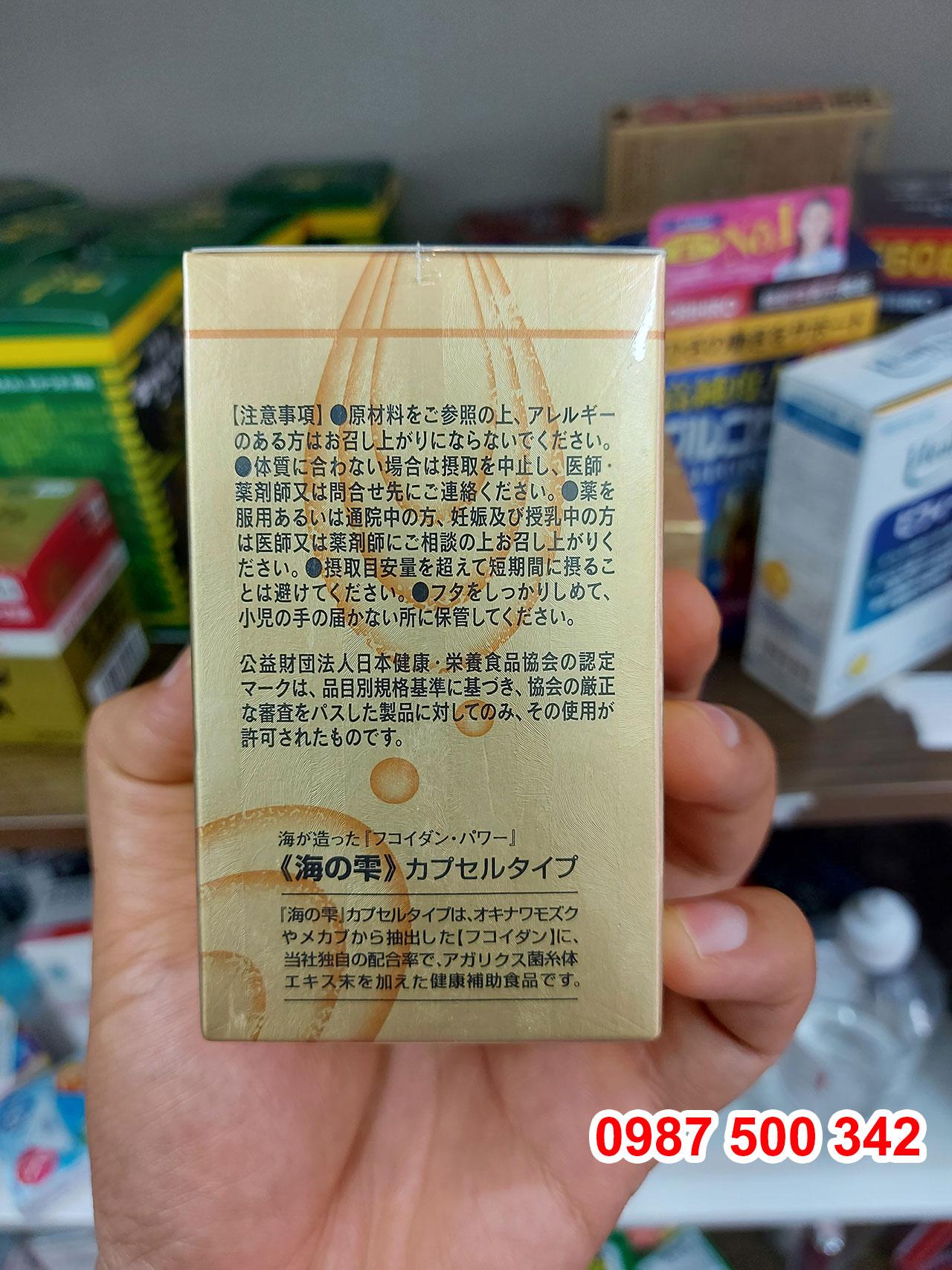 Công dụng của Fucoidan vàng Umi No Shizuku 120 viên nội địa Nhật Bản