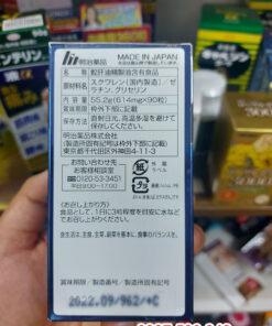 Hình ảnh thông tin trên hộp Viên uống dầu gan cá Noguchi 1300mg 90 viên Nhật Bản