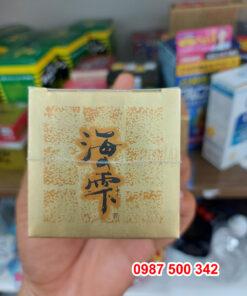 Ảnh nắp hộp Fucoidan vàng Umi No Shizuku 120 viên nội địa Nhật Bản