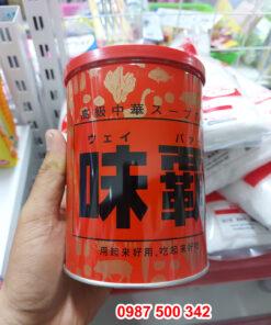 Nước cốt hầm xương Hiroshi Nhật Bản 1000g