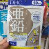 Viên uống bổ sung Kẽm DHC Zinc Nhật Bản 60 viên