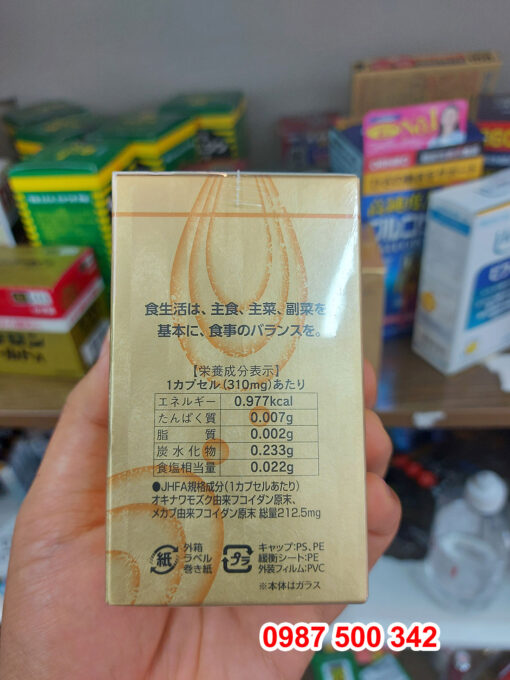 Thành phần Fucoidan vàng Umi No Shizuku 120 viên nội địa Nhật Bản