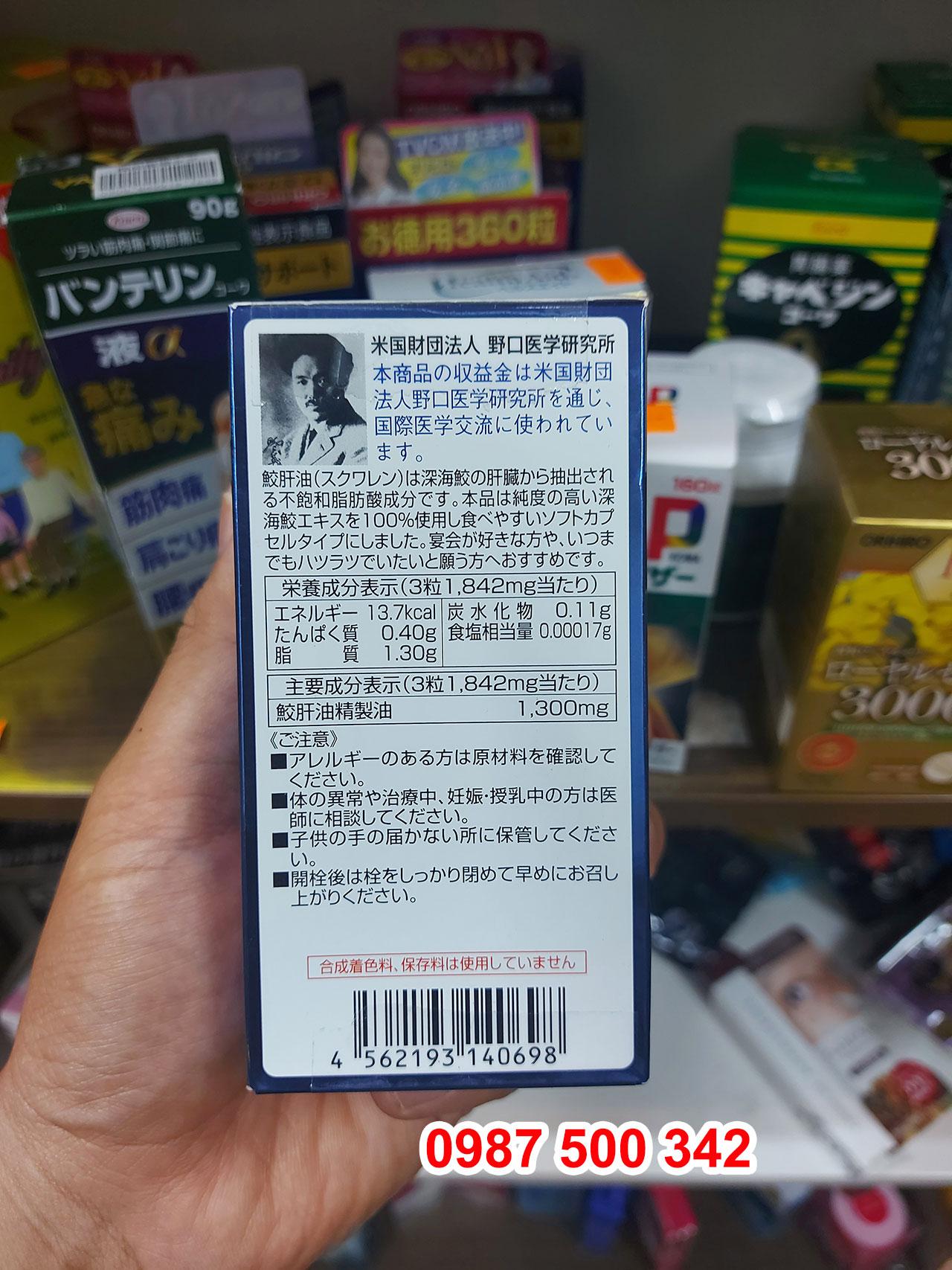 Thông tin sản phẩm, mã vạch Viên uống dầu gan cá Noguchi 1300mg 90 viên Nhật Bản