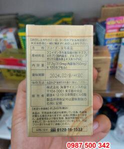 Thông tin sản phấm Fucoidan vàng Umi No Shizuku 120 viên nội địa Nhật Bản