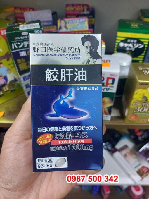 Ảnh thật sản phấm Viên uống dầu gan cá Noguchi 1300mg 90 viên Nhật Bản