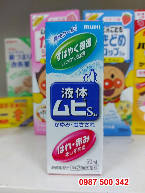 Lăn muỗi Muhi 50ml Nhật Bản cho bé từ 6 tháng tuổi