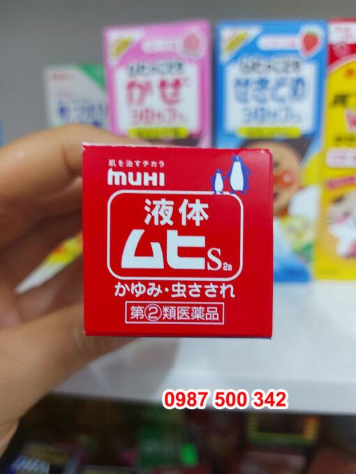 Hình ảnh lắp hộp Lăn muỗi Muhi 50ml Nhật Bản