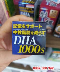 Hình ảnh nắp hộp sản phẩm Viên uống bổ não Itoh DHA 1000s 120 viên Nhật Bản