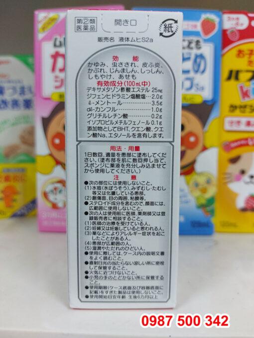 Thành phần sản phẩm Lăn muỗi Muhi 50ml Nhật Bản cho bé từ 6 tháng tuổi