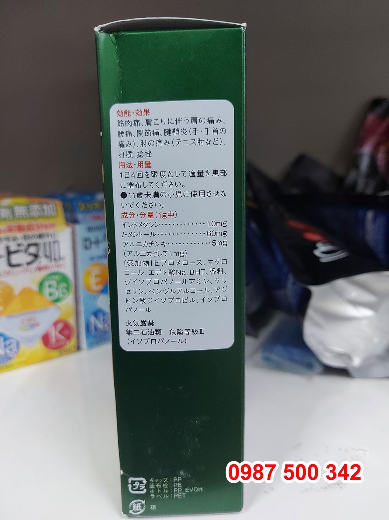 Thành phần Lăn xương khớp Kowa Nhật Bản 90g