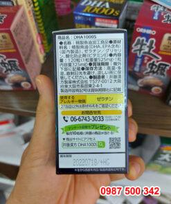 Thông tin sản phẩm Viên uống bổ não Itoh DHA 1000s 120 viên Nhật Bản