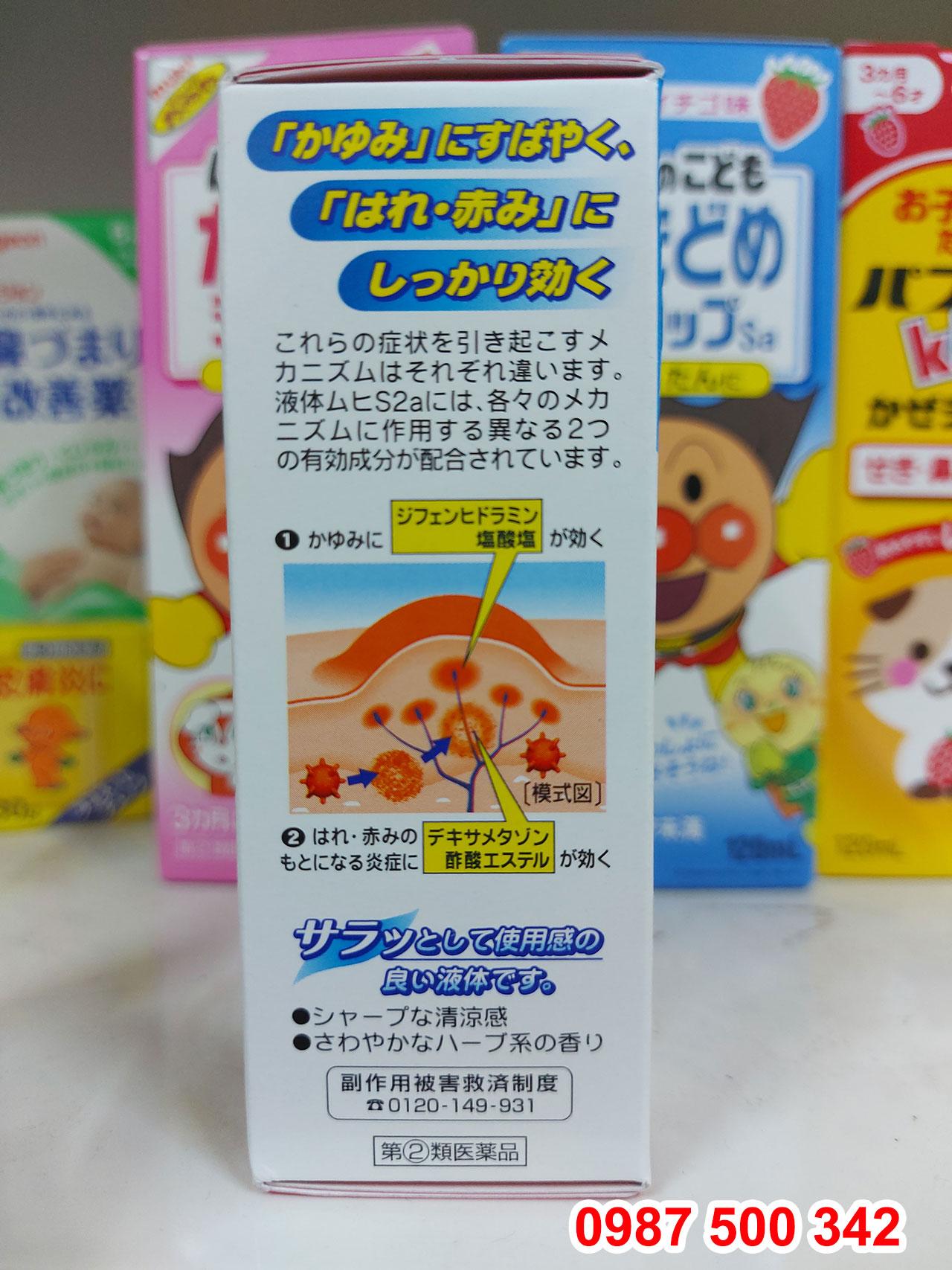 Thông tin sản phẩm Lăn muỗi Muhi 50ml Nhật Bản cho bé từ 6 tháng tuổi
