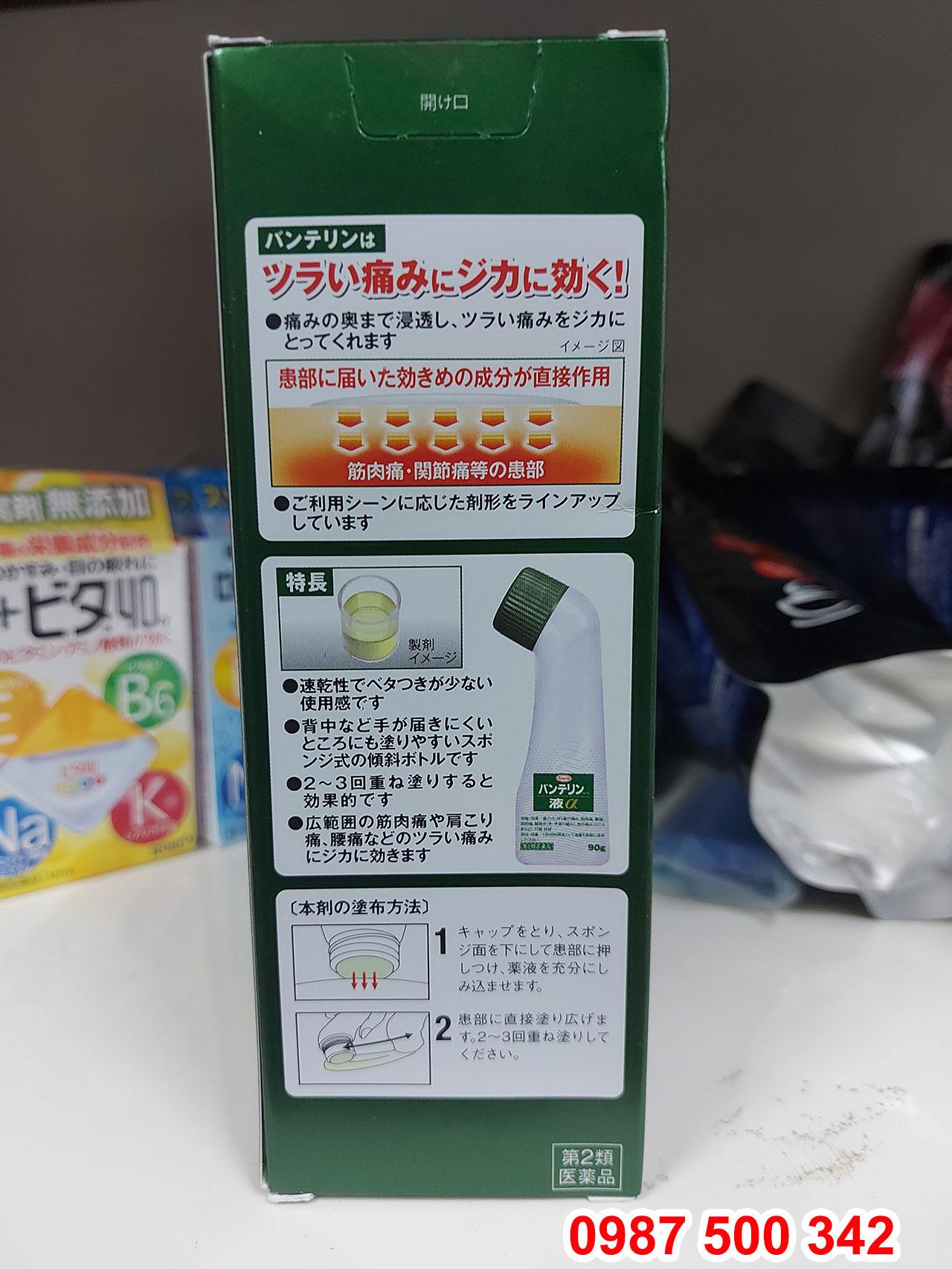 Cách dùng Lăn xương khớp Kowa Nhật Bản 90g