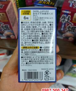 Thông tin mã vạch sản phẩm Viên uống bổ não Itoh DHA 1000s 120 viên Nhật Bản